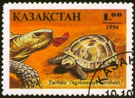 Kazakhstan-2